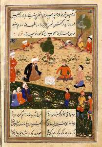 Shams of Tabriz as portrayed in a 1500 painting in a page of a copy of Rumi's poem dedicated to Shams.